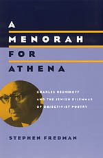 fredman_a_menorah_for_athena